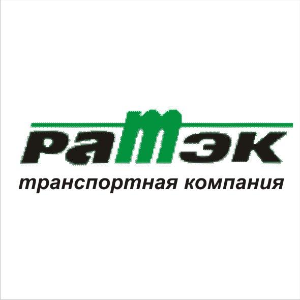 Ваша транспортная компания официальный сайт управляющие компании жкх сайт
